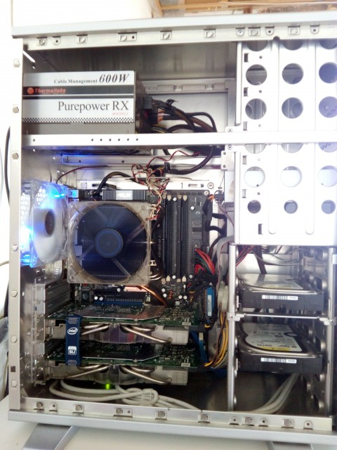 Dream Machine 2005 *AMD*