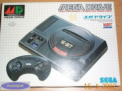 Seconde boite officielle MegaDrive ASIAN.