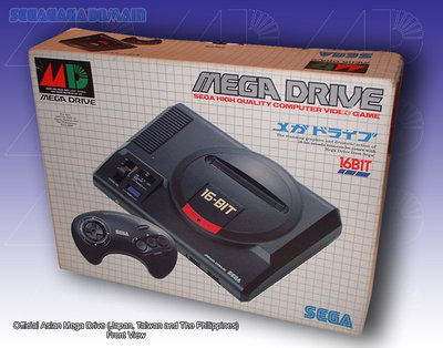 Boite officielle MegaDrive ASIAN.